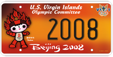 2008 Olympic Plate